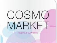 Интернет-магазин косметики Cosmo Market
