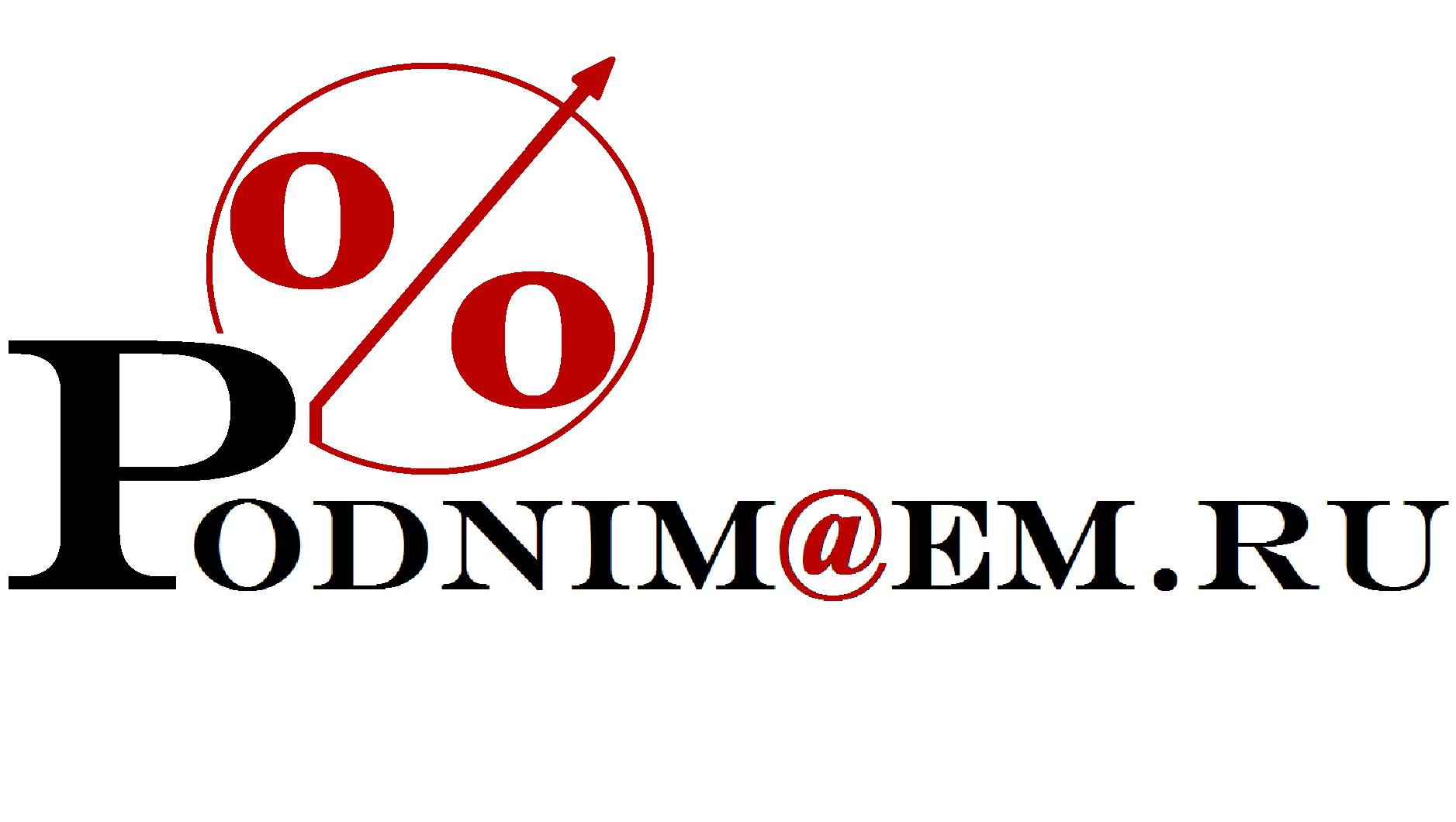 Разработать логотип + визитку + логотип для печати ООО +++ фото f_346554774ea58745.png