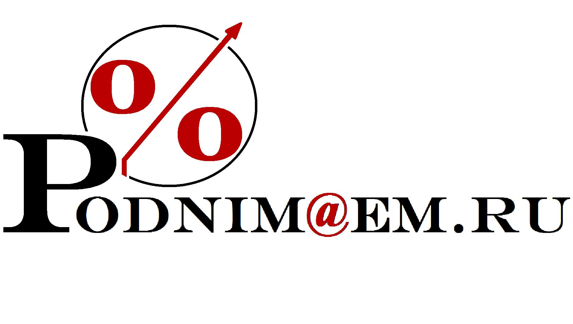 Разработать логотип + визитку + логотип для печати ООО +++ фото f_351554775def2aac.png