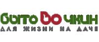 Магазин бытовок Google Adwords CPC - 6 руб. CPA - 300 руб. CPO - 1200 руб