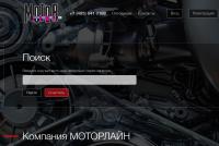 Яндекс.Директ Автозапчасти оптом b2b CPC - 15 руб. CPA - 1700 руб. CPO - 5000 руб.