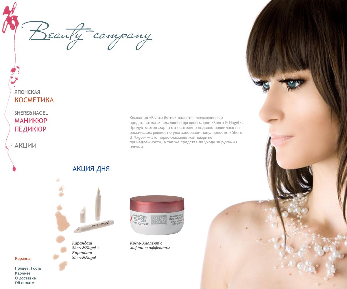 Дизайн интернет магазина косметики фото f_4f3551130d116.jpg