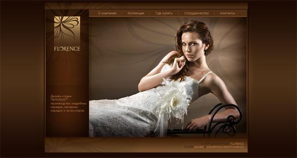 Салон свадебных платьев «Флоренс»