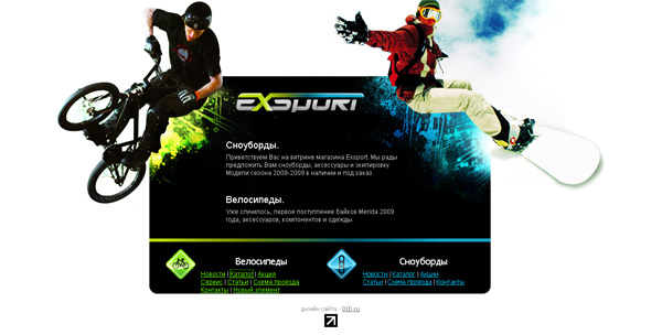 Exsport
