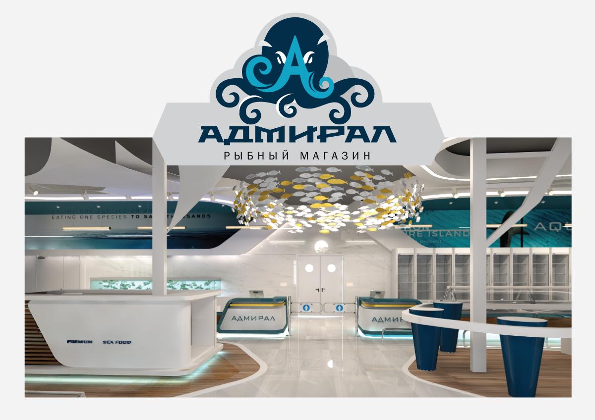 Разработка фирменного стиля для рыбного магазина фото f_0325a0752165d89e.png