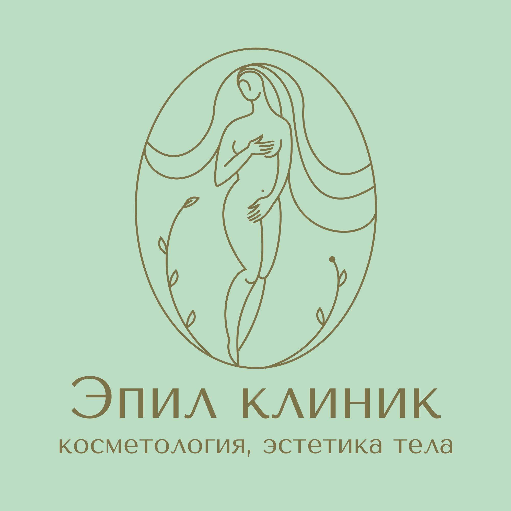 Логотип , фирменный стиль  фото f_0875e1cb100883e8.png