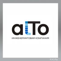 ALTO-инженеринговая компания