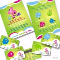 Дисконтные карты и листовка Малышок