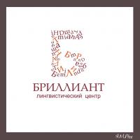 "Лингвистический центр ""Бриллиант"" v.2"