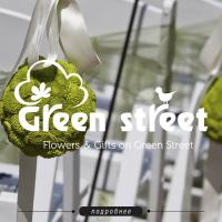 Green street магазин цветов и подарков