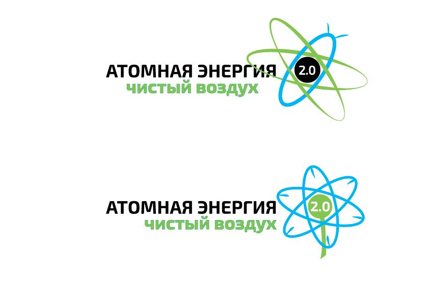 """Фирменный стиль для научного портала """"Атомная энергия 2.0"""" фото f_06459dd196fabee4.jpg"""