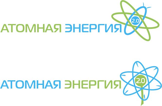"""Фирменный стиль для научного портала """"Атомная энергия 2.0"""" фото f_61959ddf44dc8027.jpg"""
