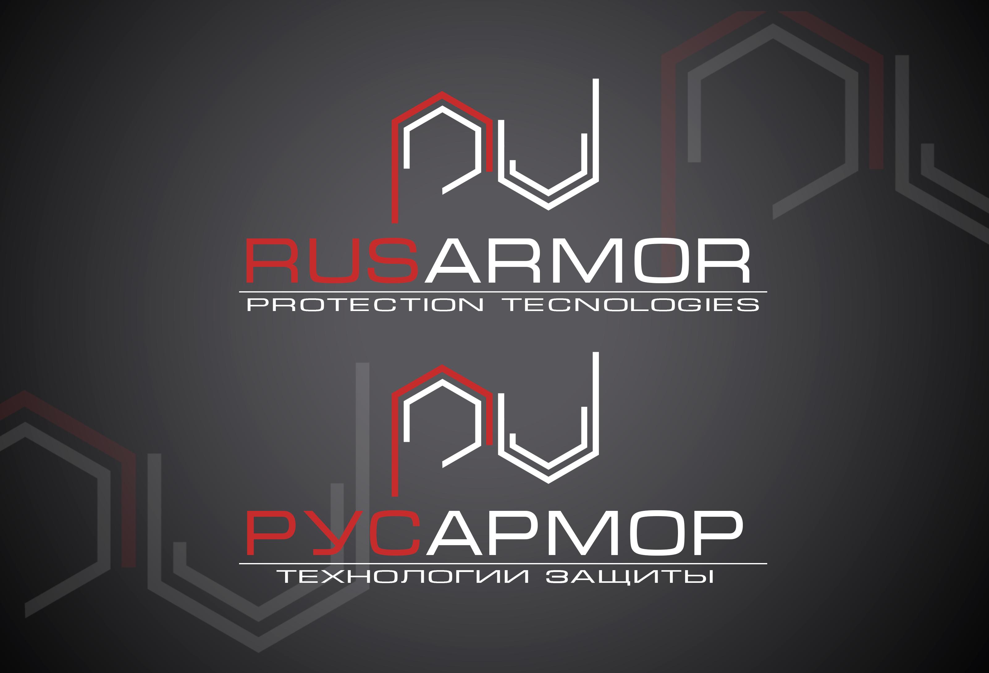Разработка логотипа технологического стартапа РУСАРМОР фото f_0945a0ea2115b5a3.png