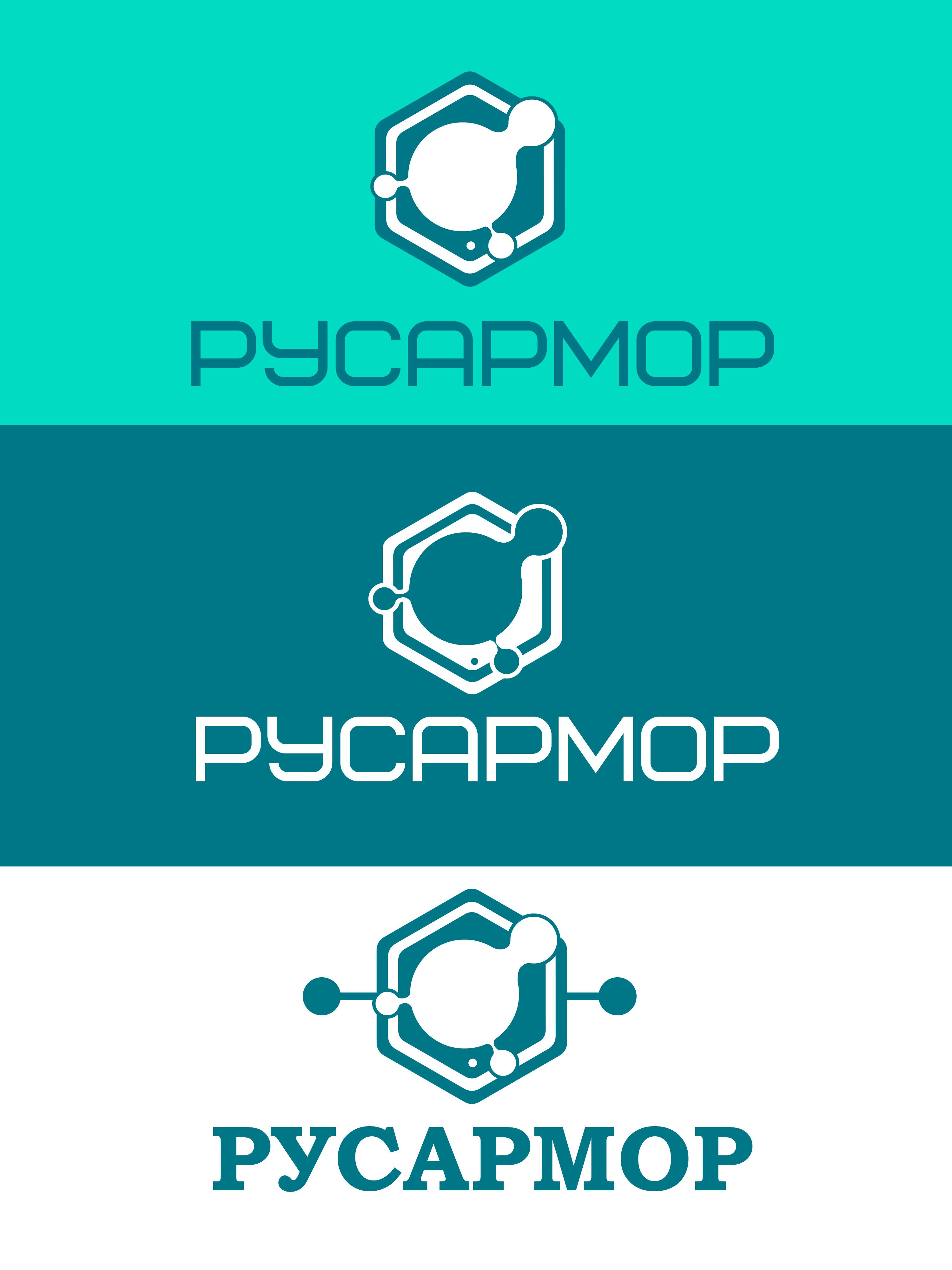 Разработка логотипа технологического стартапа РУСАРМОР фото f_1105a0eb7c58f969.png