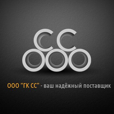 Компания по производству ЖБ труб