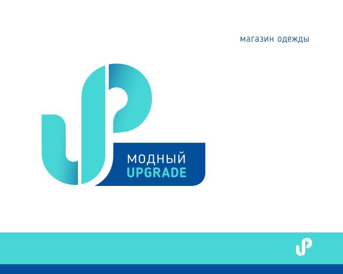 "Логотип интернет магазина ""Модный UPGRADE"" фото f_13059491b55c8d1e.png"