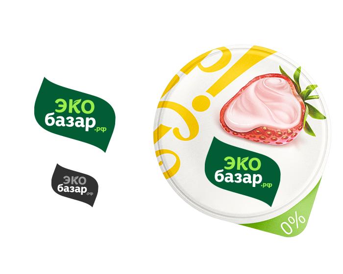 Логотип компании натуральных (фермерских) продуктов фото f_547594152613e939.png