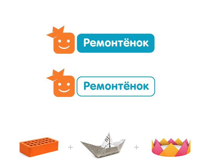 Ремонтёнок: логотип + брэндбук + фирменный стиль фото f_6555958e55900d92.png