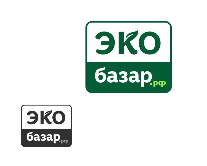 Логотип компании натуральных (фермерских) продуктов фото f_9075941535a965f1.png