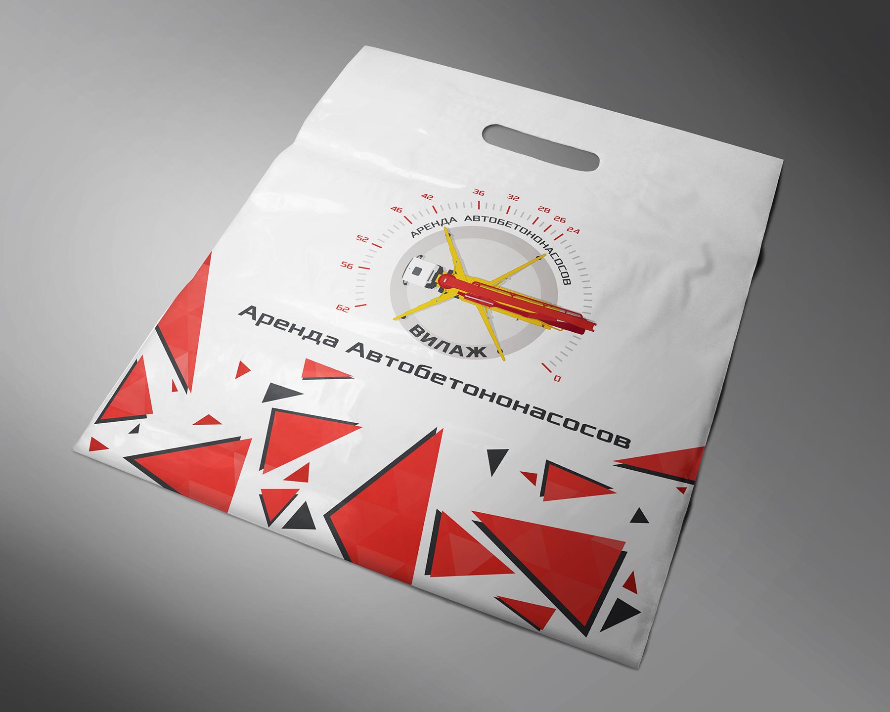 Разработать Брендбук с использованием готового логотипа фото f_3435fbdb96b9b735.jpg