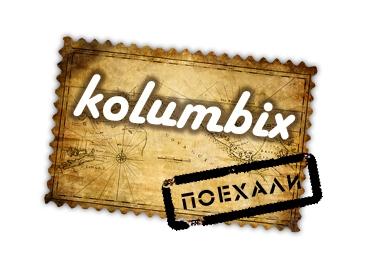 Создание логотипа для туристической фирмы Kolumbix фото f_4fb5701a77b74.jpg