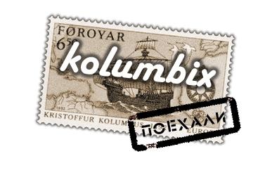 Создание логотипа для туристической фирмы Kolumbix фото f_4fb5f7de1ccfc.jpg