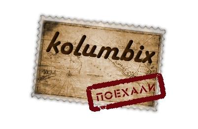 Создание логотипа для туристической фирмы Kolumbix фото f_4fb5f7eee31f1.jpg
