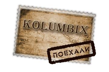 Создание логотипа для туристической фирмы Kolumbix фото f_4fb6556513782.jpg