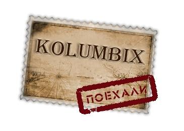 Создание логотипа для туристической фирмы Kolumbix фото f_4fb6558472793.jpg