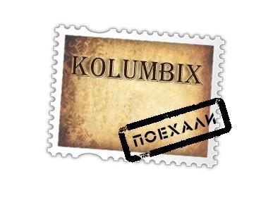 Создание логотипа для туристической фирмы Kolumbix фото f_4fb65594791cf.jpg