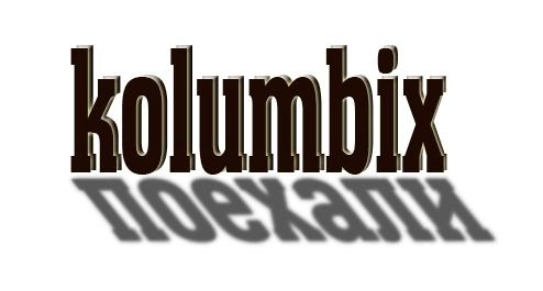 Создание логотипа для туристической фирмы Kolumbix фото f_4fb67443a8bcf.jpg