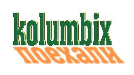 Создание логотипа для туристической фирмы Kolumbix фото f_4fb67714ad548.jpg