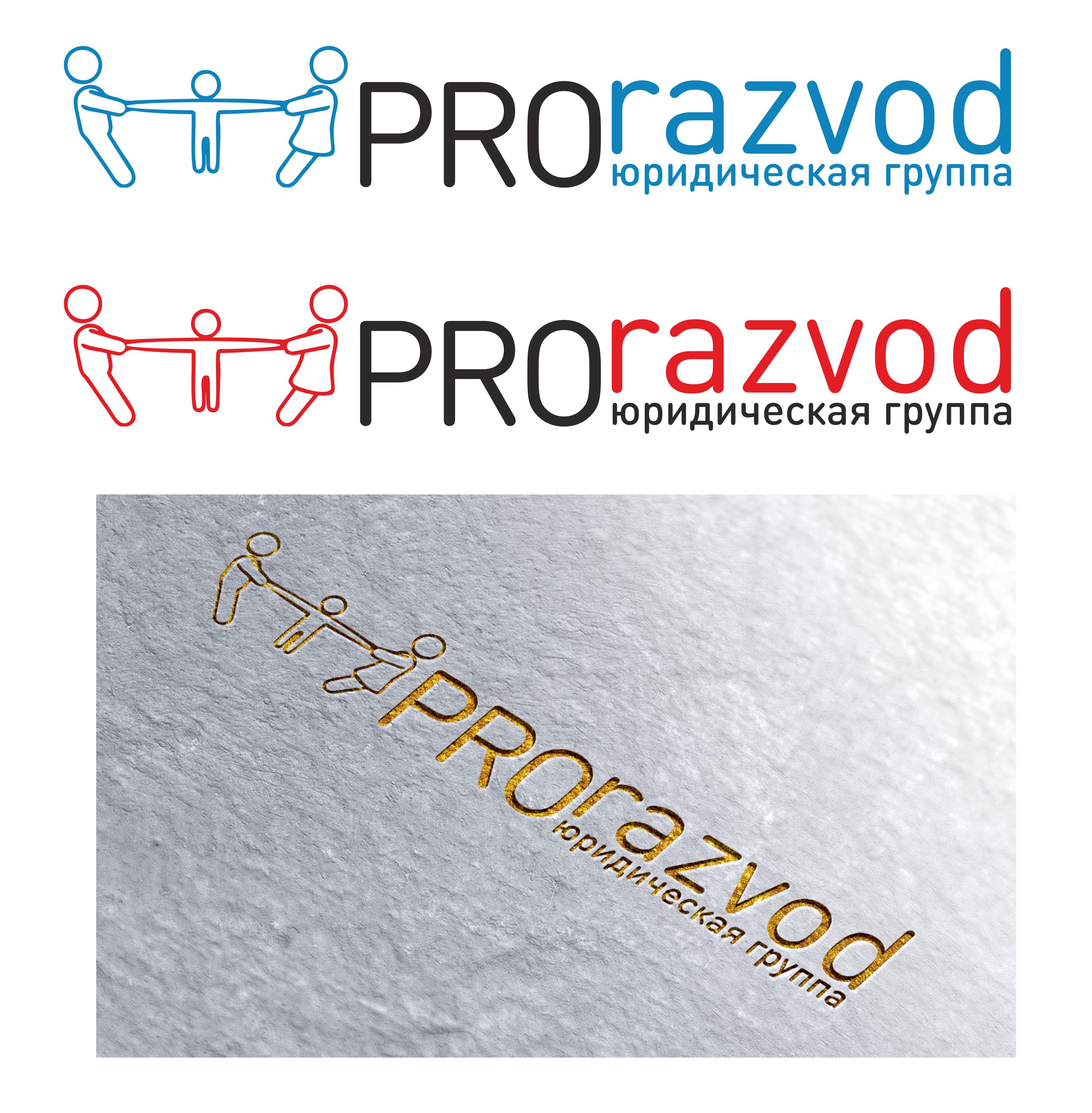 Логотип и фирм стиль для бракоразводного агенства. фото f_1285878a8eca1303.jpg