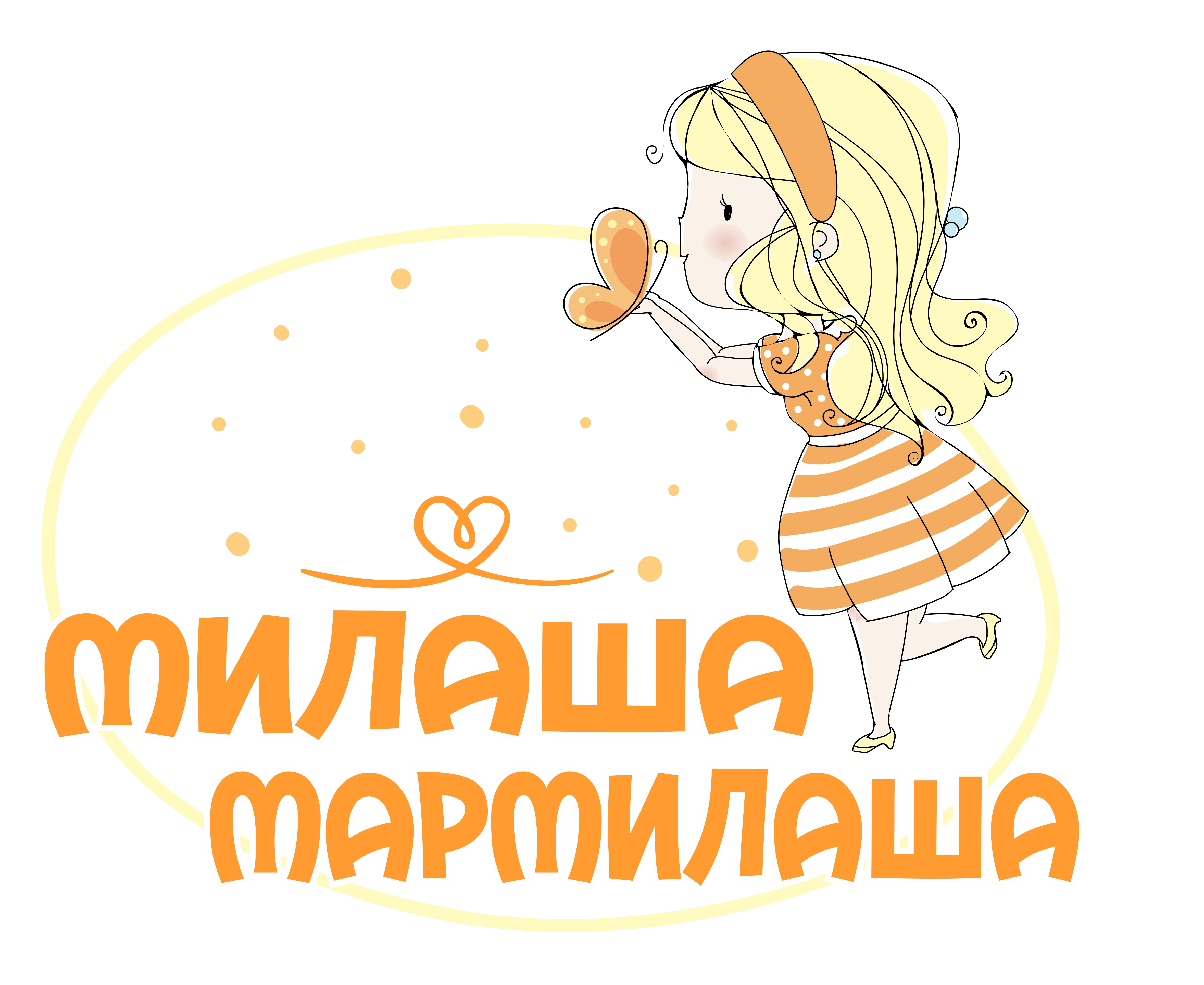 """Логотип для товарного знака """"Милаша-Мармилаша"""" фото f_3035877d339ac50f.jpg"""