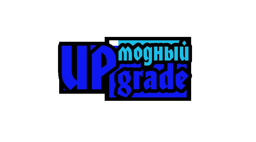 """Логотип интернет магазина """"Модный UPGRADE"""" фото f_46459416d4c3e57c.png"""