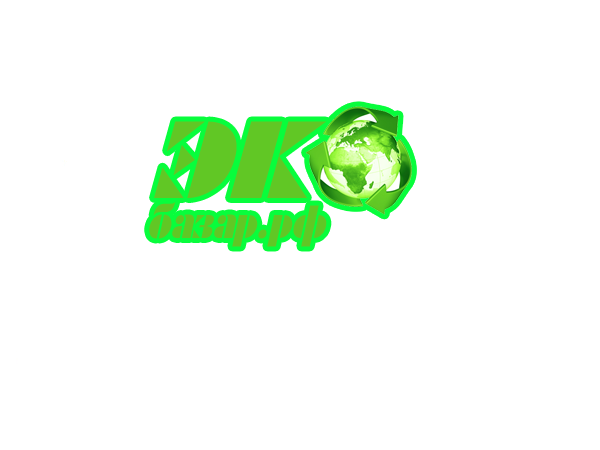 Логотип компании натуральных (фермерских) продуктов фото f_741594183e6eaaaa.png