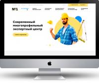 Центр Сертификации №1 CMS WordPress