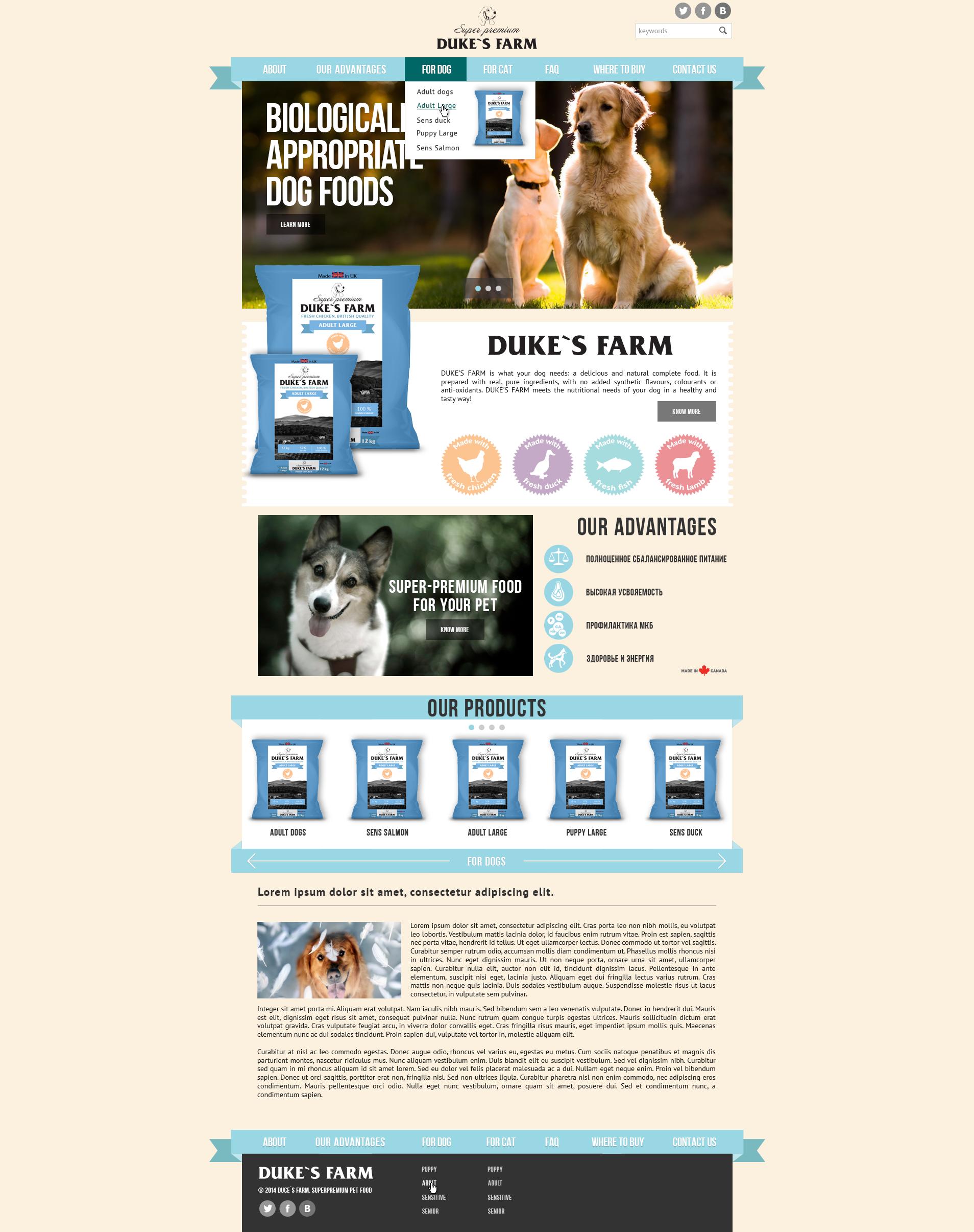 Duke Farm