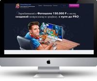 Школа Дизайна Юлии Первушиной