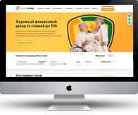 СоцКомВклад