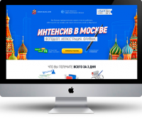 Интенсив по дизайну в Москве