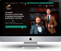Агентство интернет-маркетинга «Тачдаун» CMS WordPress