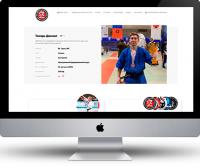 Сайт федерации кудо России CMS WordPress