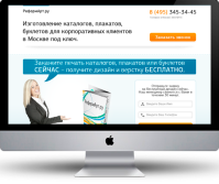 LP ReformArt CMS WordPress