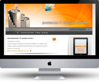 IT блог CMS WordPress