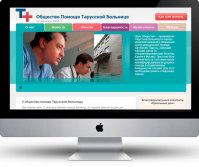 Сайт Общество помощи Тарусской больнице CMS WordPress