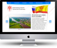 Корпорация развития Чувашкой Республики CMS WordPress