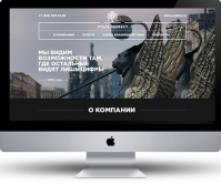 Инвест-сталь CMS WordPress