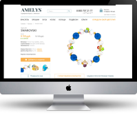 Amelys CMS WordPress