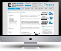 Шиномонтаж CMS WordPress